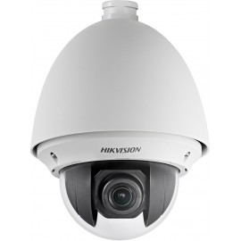 Hikvision 2MP Network PTZ Dome Camera DS-2DE4220-AE